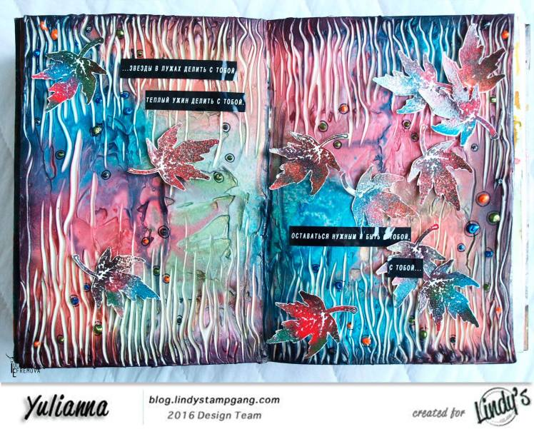 lindys color challenge yulianna